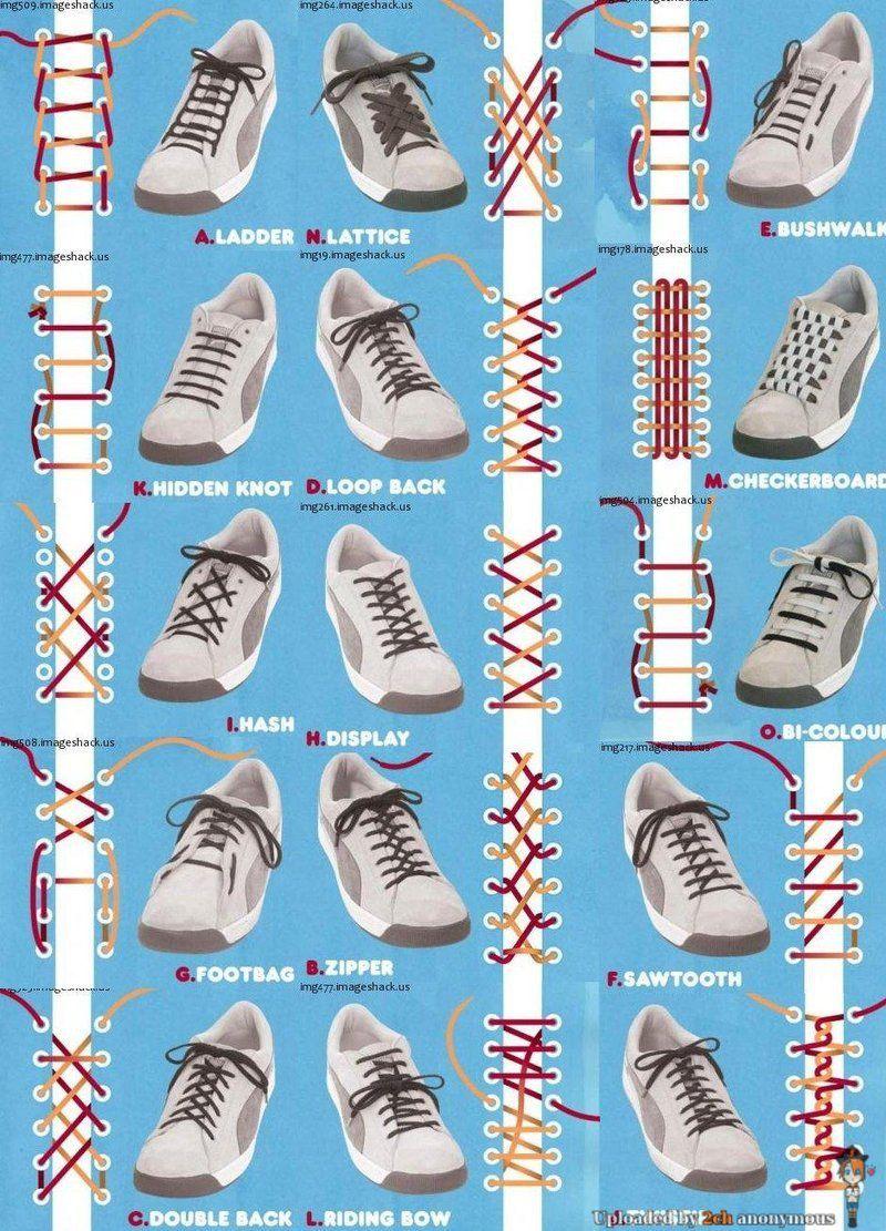 Как на ботинках сделать шнурки 912